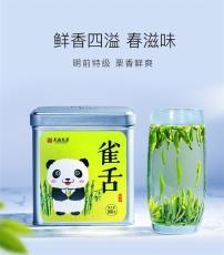 天府龙芽618自饮装特级绿茶单芽雀舌茶叶
