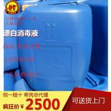 阿科瑪雙氧水50廠家直銷廣東東莞深圳惠州