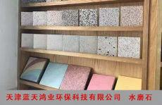 天津铺水磨石  专业水磨石地面制作
