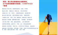 北京的医疗器械公司干净带医疗器械许可证下