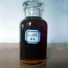 延安盛源銷售洗滌劑原料 十二烷基苯磺酸