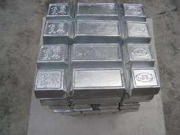 廢鋅合金回收價格行情 廠家實時報價