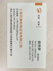 申请上海ICP许可材料不合格该找谁啊