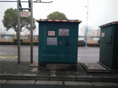 上海嘉定旧变压器回收嘉定区工厂变压器回收