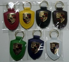 南京蘇州皮質鑰匙扣廠家真皮鑰匙扣定做批發
