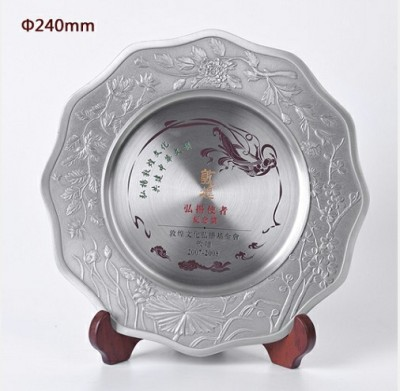 南京苏州纯锡纪念盘设计制作纯锡奖盘生产厂