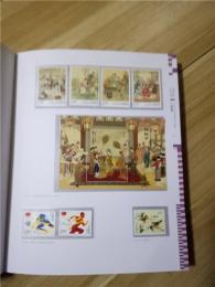 闵行区国内老邮票回收  邮票收购价格表