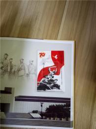静安区上海哪里收购邮票  邮票收购价格表