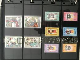 黄浦区邮票回收老照片  邮票收购价格表
