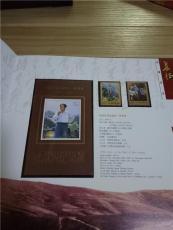 黄浦区大清邮票回收  邮票收购价格表