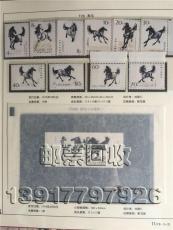 虹口区猴邮票回收  邮票收购价格表