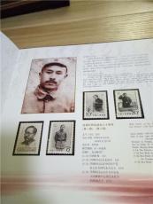 奉贤区小型张邮票回收  邮票收购价格表