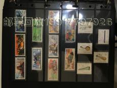 上海市纸币邮票回收  邮票收购价格表