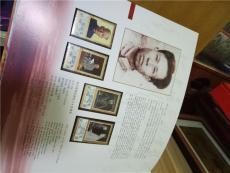 崇明县旧邮票回收厂家  邮票收购价格表