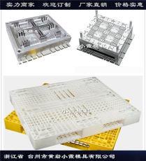 PP棧板模具塑料地板模具