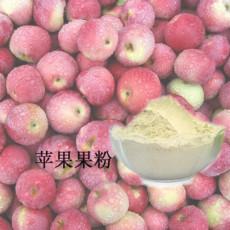 苹果粉苹果速溶粉1公斤起订