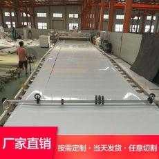 PE白色煤矿专用不沾料塑料板耐磨自卸车滑板