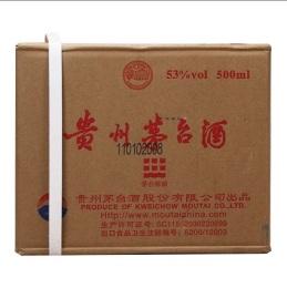 衡阳回收1984年茅台酒回收84年茅台酒查询