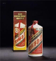 恩施回收1975年茅台酒回收75年茅台酒价格
