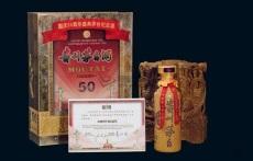 铜陵回收1994年茅台酒回收94年茅台酒报价