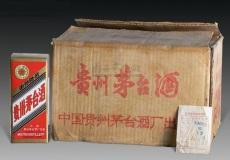 天桥回收1977年茅台酒回收77年茅台酒报价