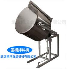 休闲零食圆桶上浆调味拌料机生产厂家