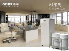 重庆浩泽集团型净水器JZY-A5B-ZW接多个分机