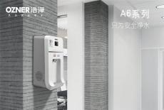 重庆浩泽直饮水机A6G管线机 分机系列