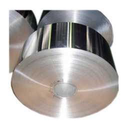 0.2mm厚電纜用鋁帶價格多少錢一米