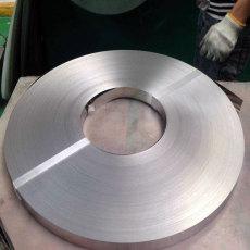 0.15mm厚電纜用鋁帶價格多少錢一米