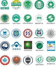 山東智經體系認證 ISO9001質量管理體系