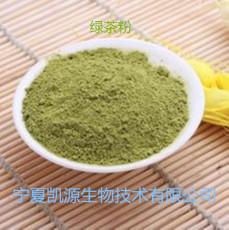 綠茶粉綠茶速溶粉1公斤起訂多種規格