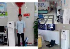 重庆浩泽商用净水器JZY-A1XB-A1出租