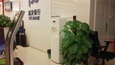 浩泽办公室净水器A1XB-A2大热水量满60-70人