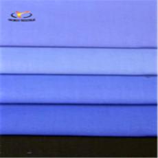 优质涤棉布
