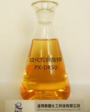 合成橡胶乳化剂 歧化松香酸钾酯