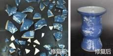 温州高端瓷器古董修复需多少钱
