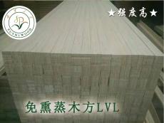 不需要熏蒸的木方lvl層積材免熏蒸木方廠家