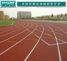 塑胶运动场材料 安全跑道更换