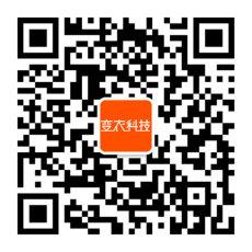 人体广告牌北京变衣科技公司人体广告超薄