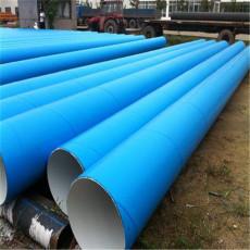 湖南螺旋管现货价格/长沙螺旋管生产厂家