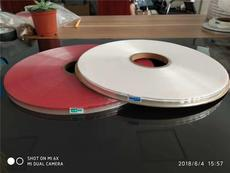 opp05封緘膠帶 膜印紅線/白線雙面自粘膠條