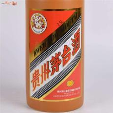 珠?;厥彰┡_酒 珠海生肖茅臺酒回收價格