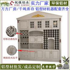 中式仿古全铝酒柜可移动红酒架酒格全铝家具