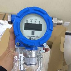 上海固定式SP-2104Plus硫化氢泄漏探测器H2S