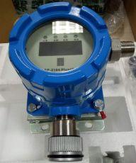 天津化工用SP-2104Plus二氧化硫檢測報警器