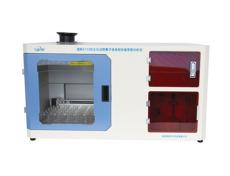 阴离子洗涤剂在线萃取分析仪