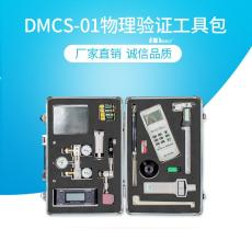溶出仪非验证机械验证工具箱