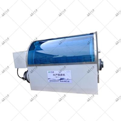 中科海 养殖尾水处理系统助力养殖尾水治理