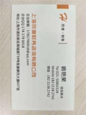 什么情况需要办上海全网SP许可